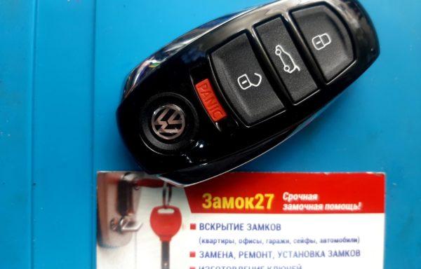 Ключ для Touareg 2009-, PCF7945АС, 315 Mhz, Keyless Go