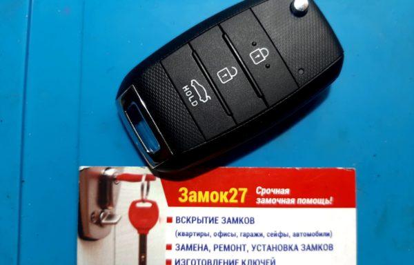 Ключ для Kia Cerato, Forte 2012-2018, 4D60x80