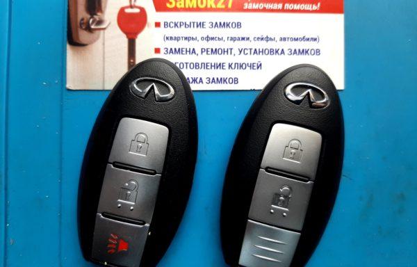 Ключ для Infiniti QX70 и FX 2008-2010, QX50 и EX 2008-2017, PCF7952