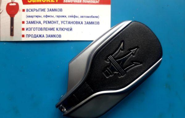 Ключ для Maserati Ghibli 2013-, Quattroporte 2012-, Levante 2016