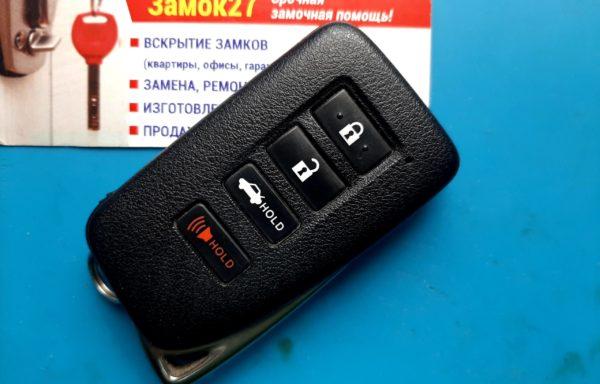 Ключ для Lexus ES 2012-2018, GS 2011-2019