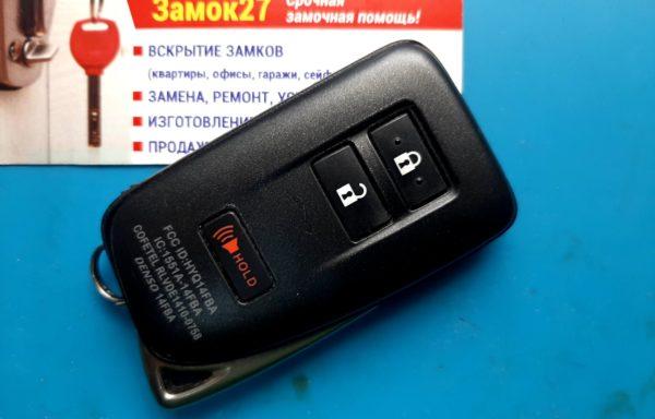 Ключ для Lexus LX 2015-, NX 2014-, IS 2013-, RC 2014- на три кнопки