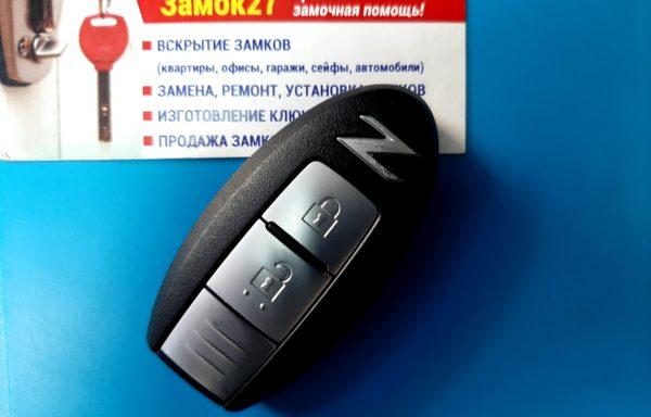 Ключ для Nissan Fairlady Z 2008