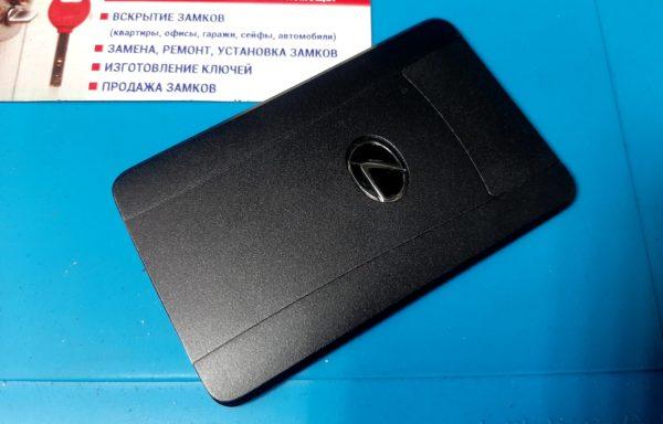 Ключ карта для Lexus GS с 2012 года-, ES с 2012 года